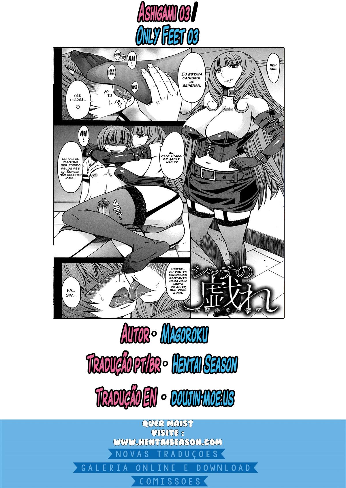 Ashigami Capitulo 3 - pagina 41