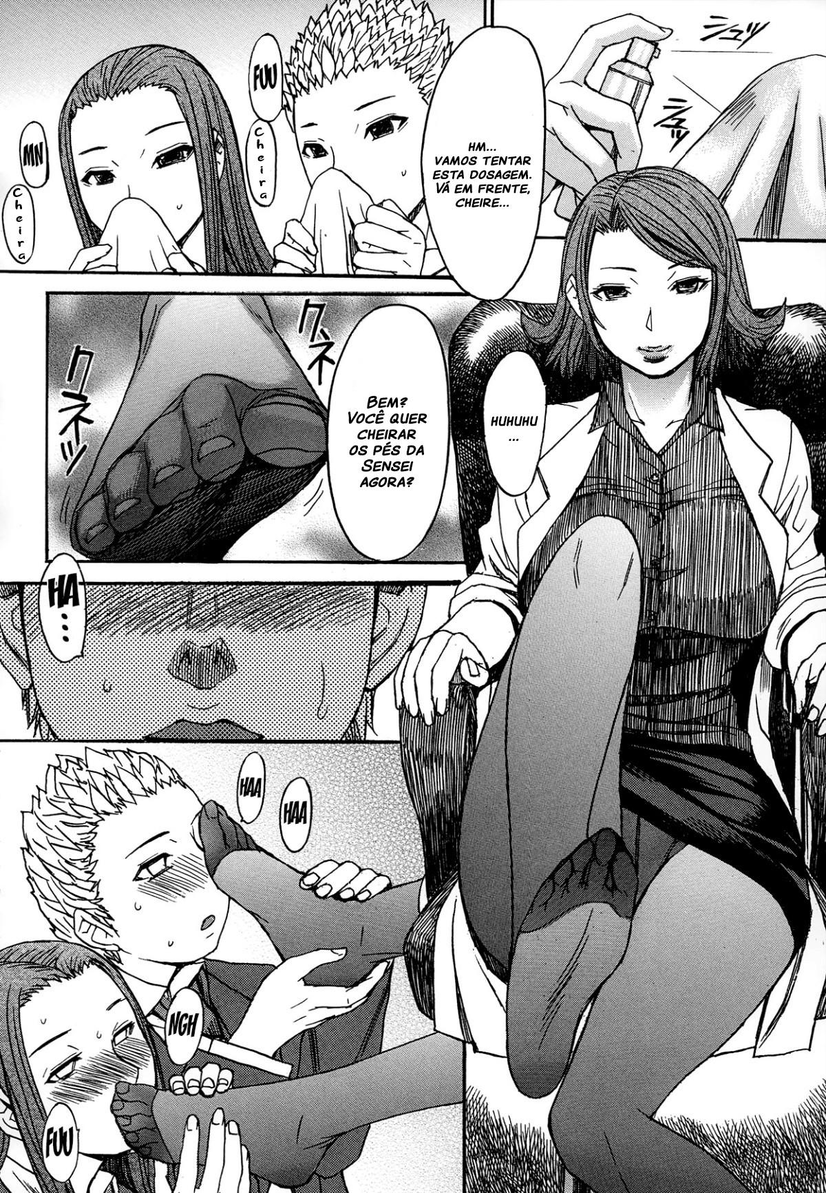 Ashigami Capitulo 4 - pagina 14