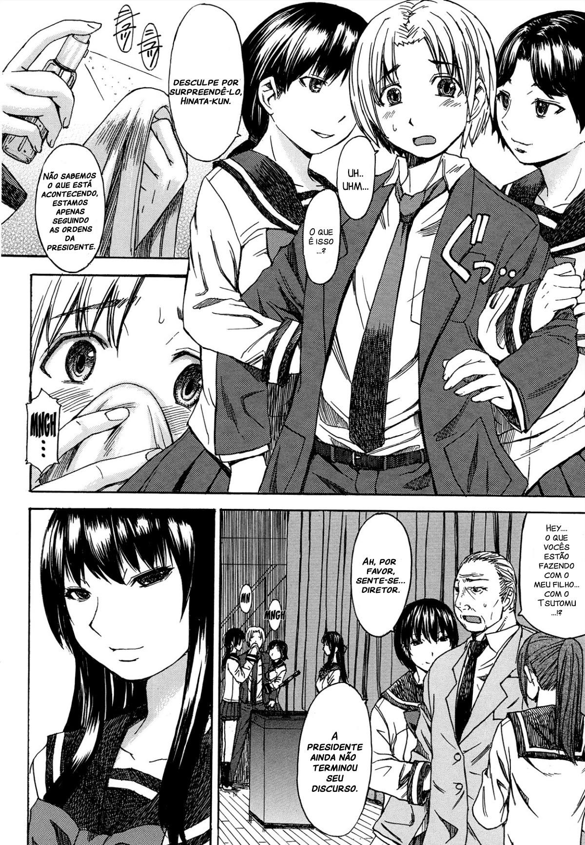 Ashigami Capitulo 5 - pagina 4