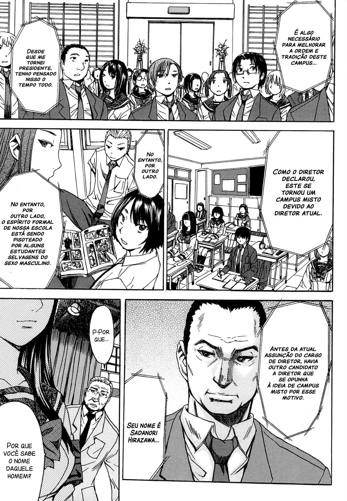 Ashigami Capitulo 5 - pagina 5