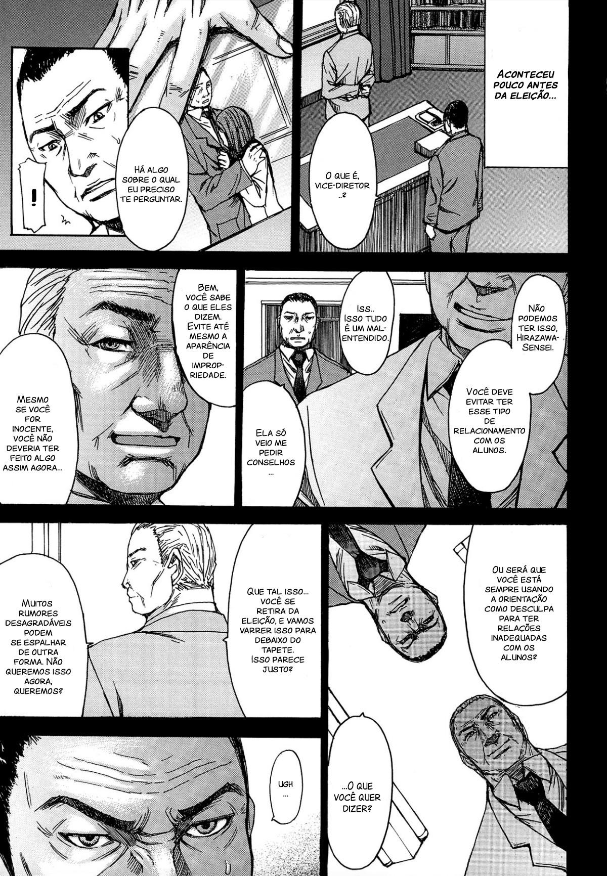 Ashigami Capitulo 5 - pagina 7