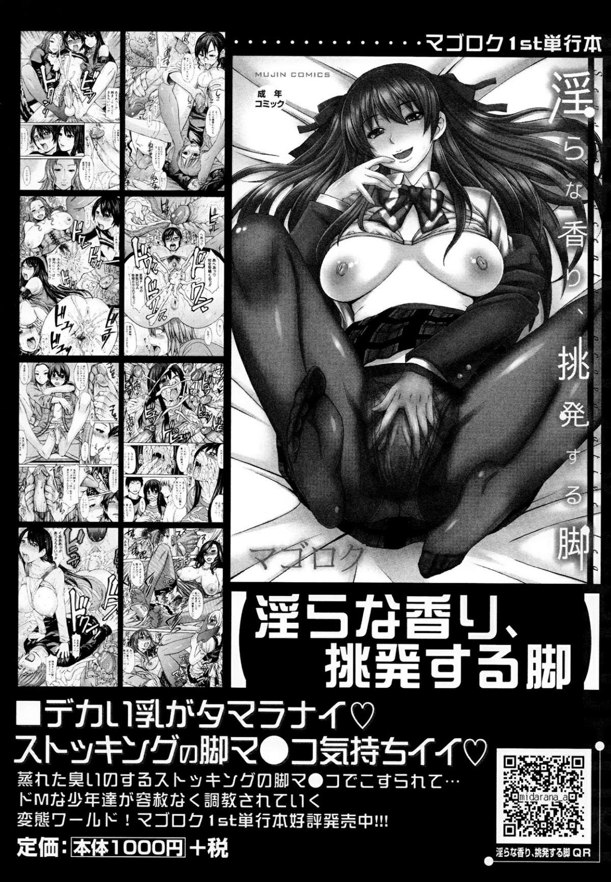 Ashigami Capitulo 6 - pagina 36