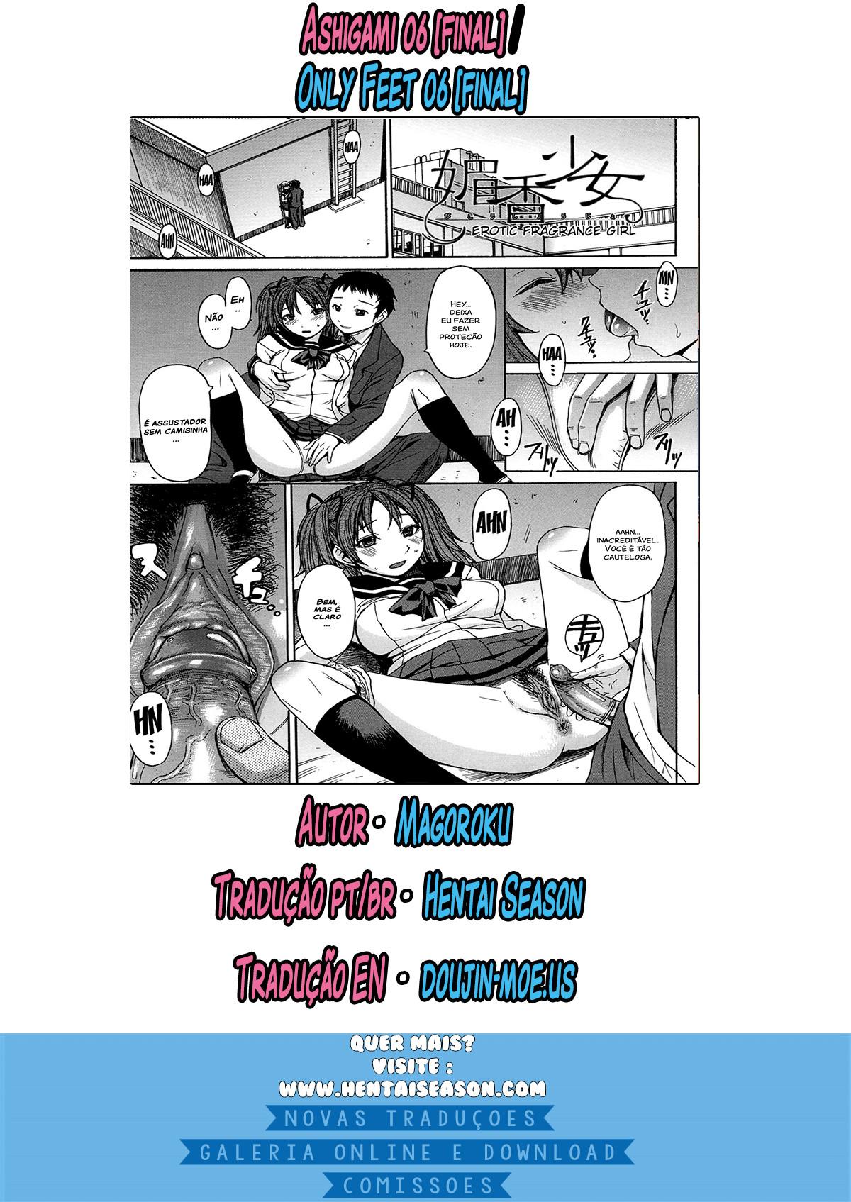 Ashigami Capitulo 6 - pagina 39