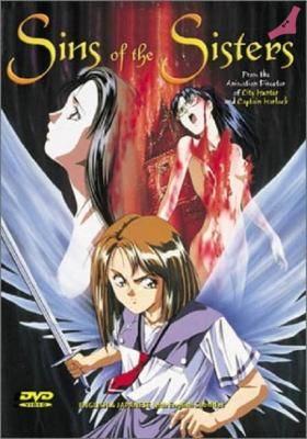 Sei Michaela Gakuen Hyouryuuki II - Todos Hentai Online